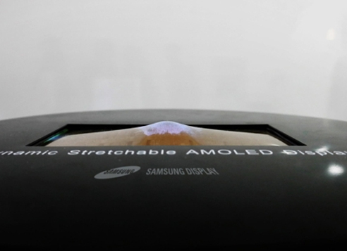 stretchable display