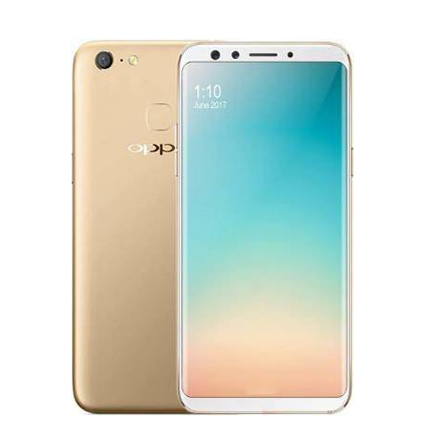 Oppo A83 Price in Pakistan - Full Specifications -GSMOrigin