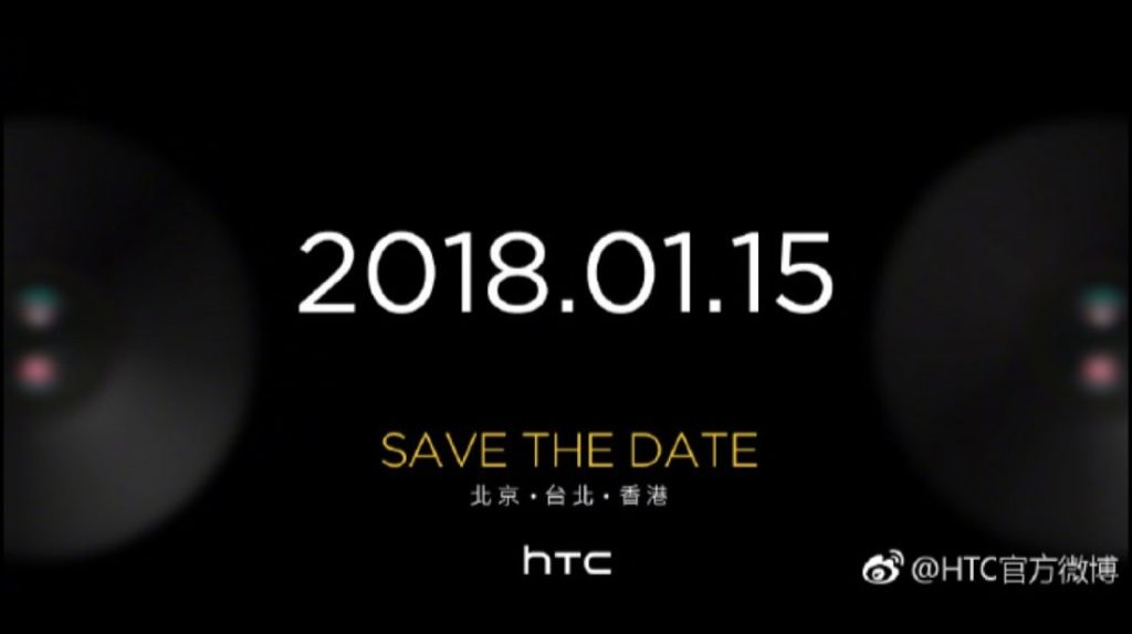 HTC U11 EYES release on January 15 confirm by HTC